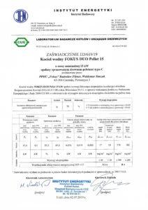 ecodesign 15 kW pellet 212x300 ecodesign 15 kW pellet